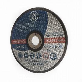 Круг зачистной арм.14А 150х6х22 ИАЗ